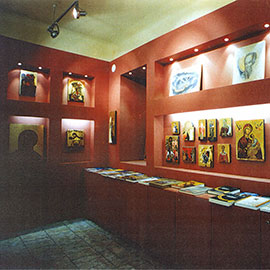 New shop for the Byzantine Museum, Athens